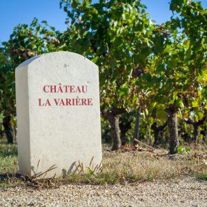 Château la Varière - Borne matérialisant l'entrée du vignoble